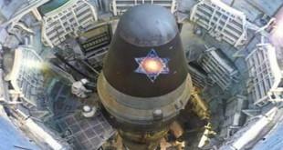 النووي الاسرائيلي
