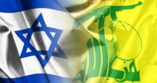 حزب الله+اسرائيل