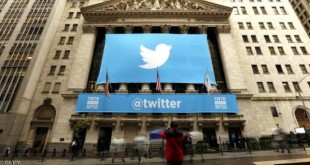 TWITTER SHARES HIT THE STOCK EXCHANGE
