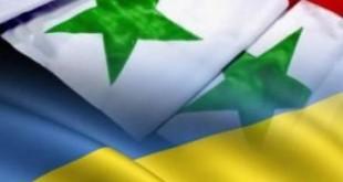 syrie +ukranie