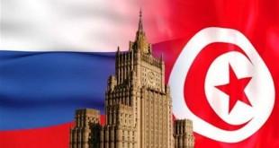 tunisie+russie