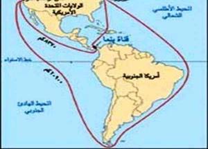 قناة-بنما