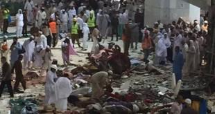 قتلى في مكة