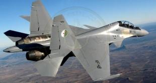 avion algérienne