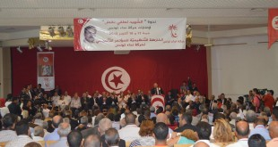 اجتماع نداء تونس
