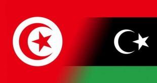 tunisielibyedrapeau