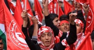 الجبهة الشعبية فلسطين