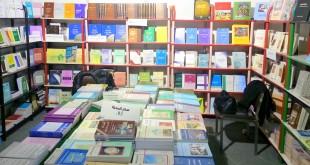 معرض كتاب