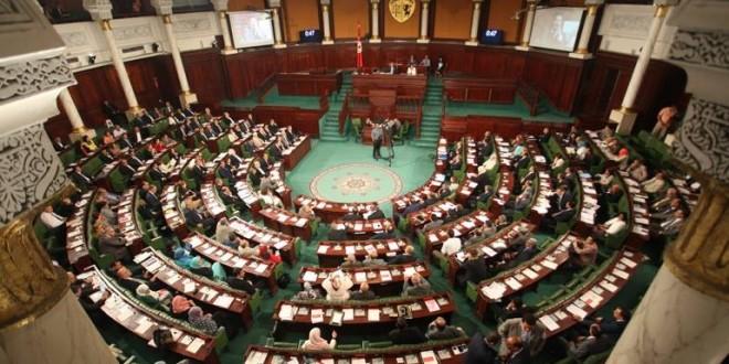 مجلس النواب3