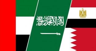 السعودية-مصر-الامارات-قطر