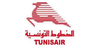 الخطوط التونسية3