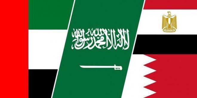 السعودية-الامارات-مصر-البحرين