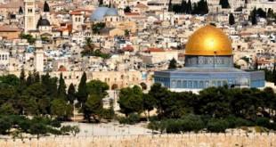 القدس-المحتلة