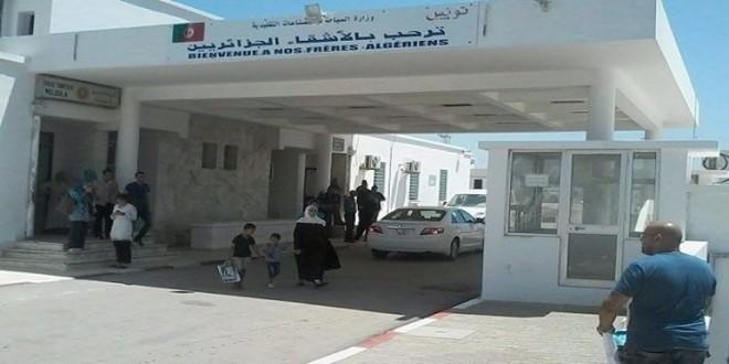 بوابة-الحدود-التونسية