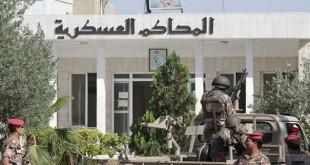 محكمة عسكرية-الأردن
