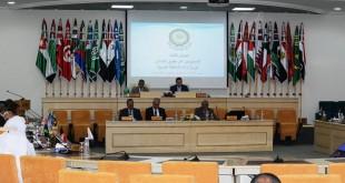 المؤتمر-الثّالث-للمسؤولين-عن-حقوق-الإنسان