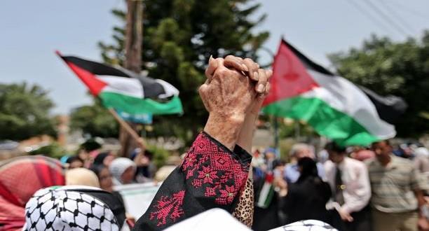 فلسطين-وحدة