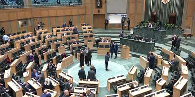 مجلس نواب الأردن