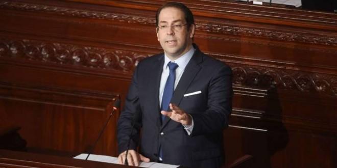يوسف-الشاهد-مجلس-النواب2