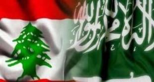 السعودية-لبنان
