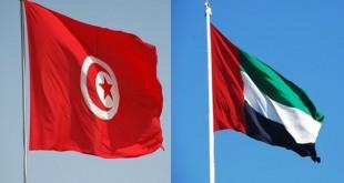 تونس-الامارات