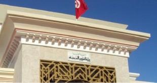 وزارة-الشؤون-الدينية