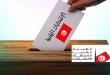 الانتخابات-البلدية2