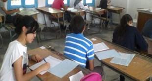 تلاميذ-امتحانات
