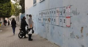 قائمة نداء تونس
