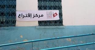 مركز اقتراع الباب الشمالي