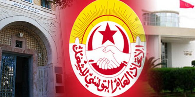 اتحاد الشغل+وزارة التربية