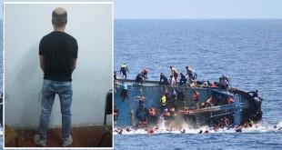 القبض-منظم-هجرة
