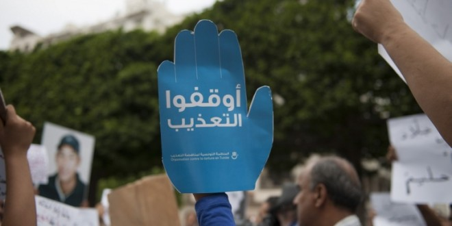 المنظمة-التونسية-لمناهضة-التعذيب