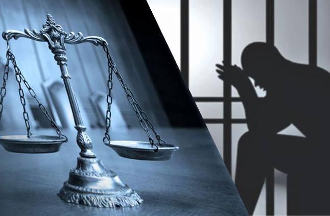 عدالة-سجن