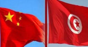 تونس-الصين